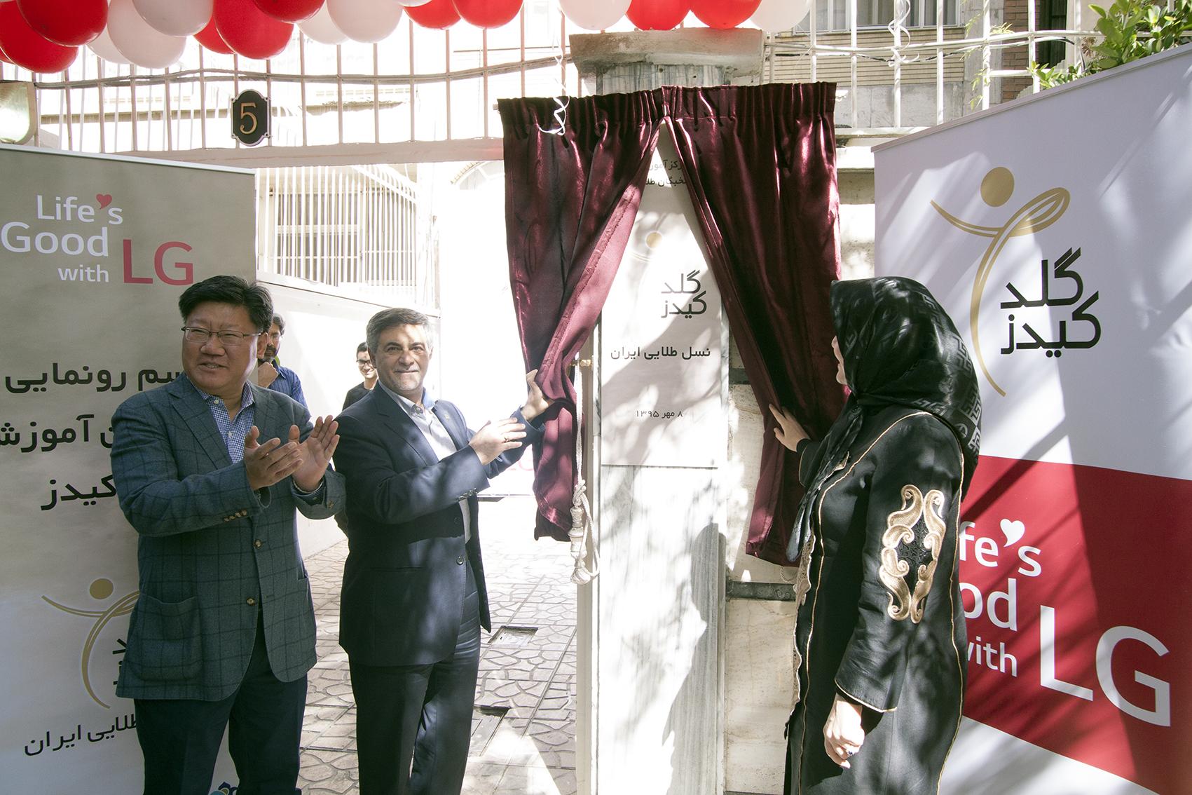 افتتاح مرکز آموزش گلد کیدز ؛ خانهای برای شکوفایی