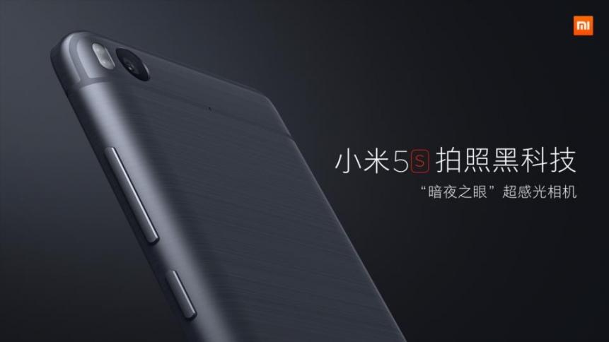 xiaomi-mi5s-camera