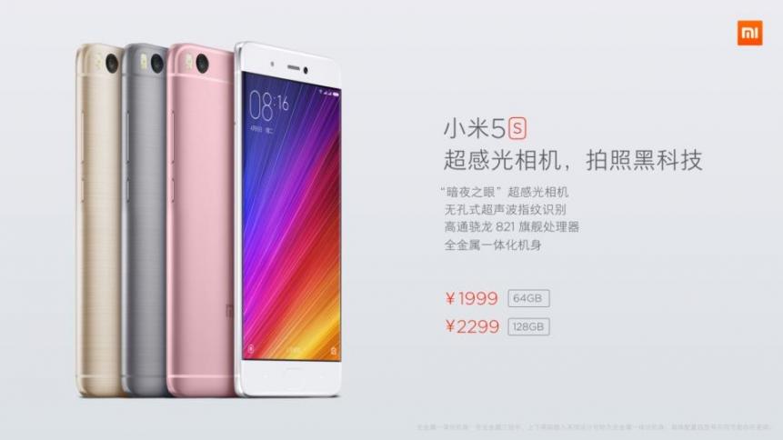 تصاویر رسمی شیائومی می ۵ اس (Xiaomi Mi 5s)