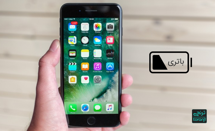 نتایج طول عمر باتری تلفن هوشمند اپل آیفون ۷ پلاس منتشر شد