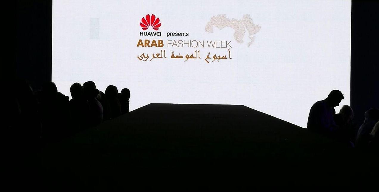 با حمایت از هفته مد دوبی و پاریس: هواوی فاصله فناوری و مد را به حداقل می رساند
