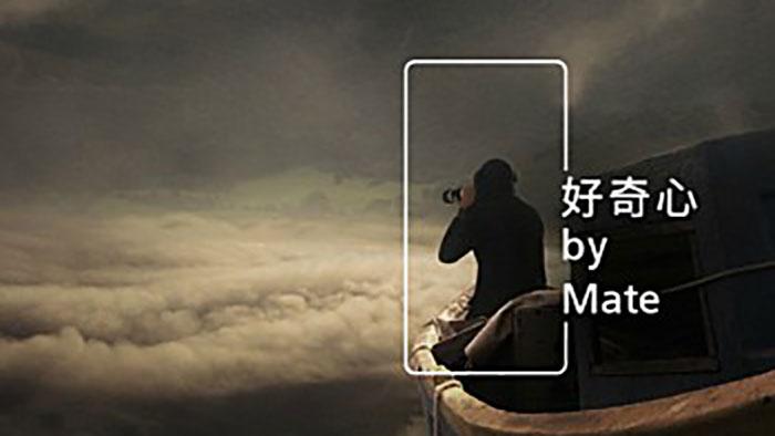 سومین تیزر هواوی میت ۹ (Mate 9) با تمرکز بر دوربین منتشر شد