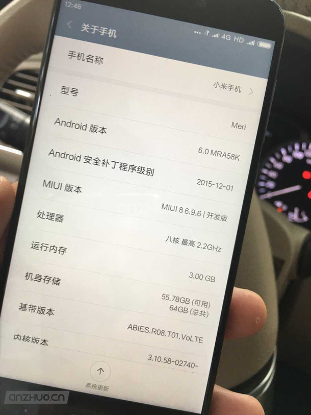 leaked-images-of-the-xiaomi-mi-5c-3