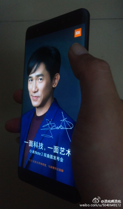 live-images-of-the-xiaomi-mi-note-2-appear-1