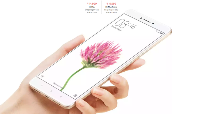 Xiaomi Mi Max Prime معرفی شد؛ پردازنده چهار هستهای، ۴ گیگابایت رم و ۱۲۸ گیگابایت حافظه داخلی