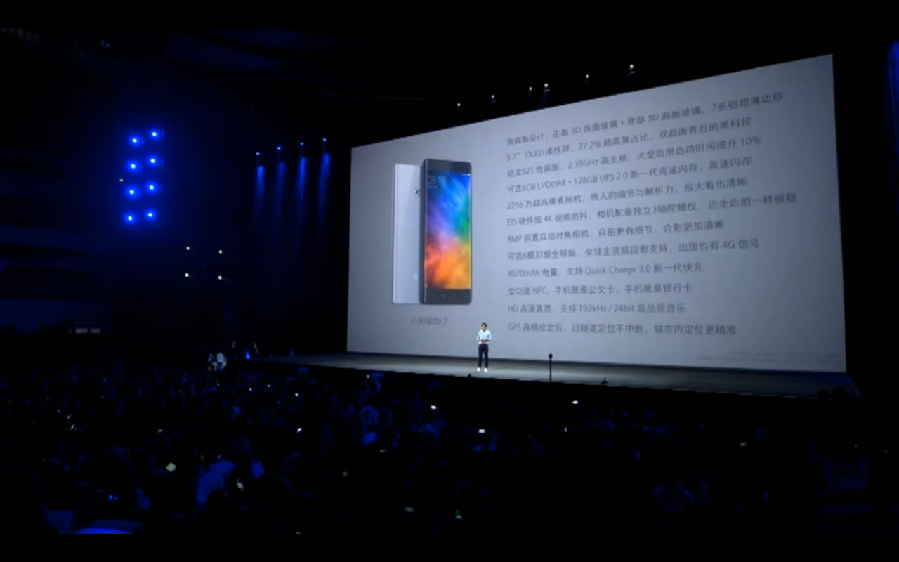 xiaomi-mi-note-2-is-officially-announced1