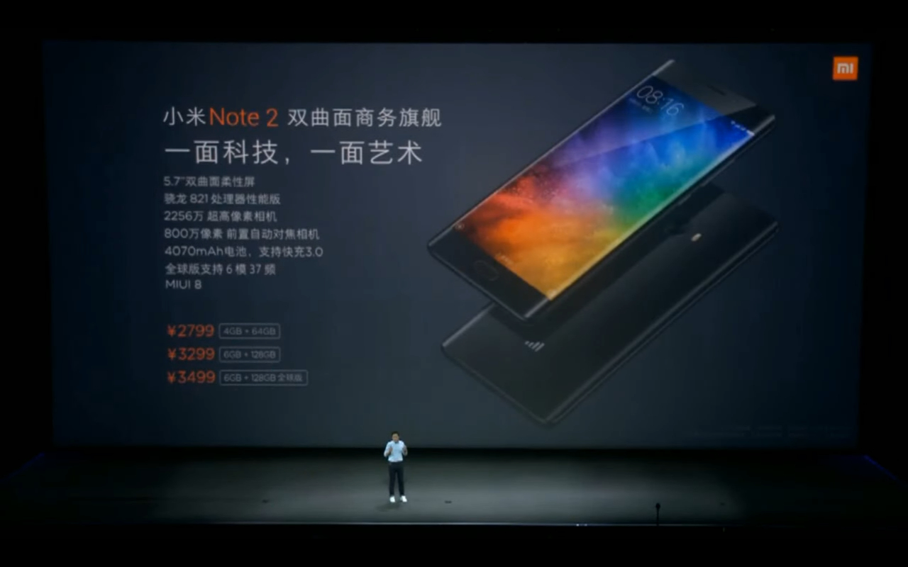 xiaomi-mi-note-2-is-officially-announced12