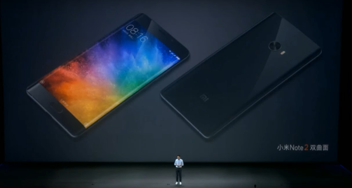 xiaomi-mi-note-2-is-officially-announced2