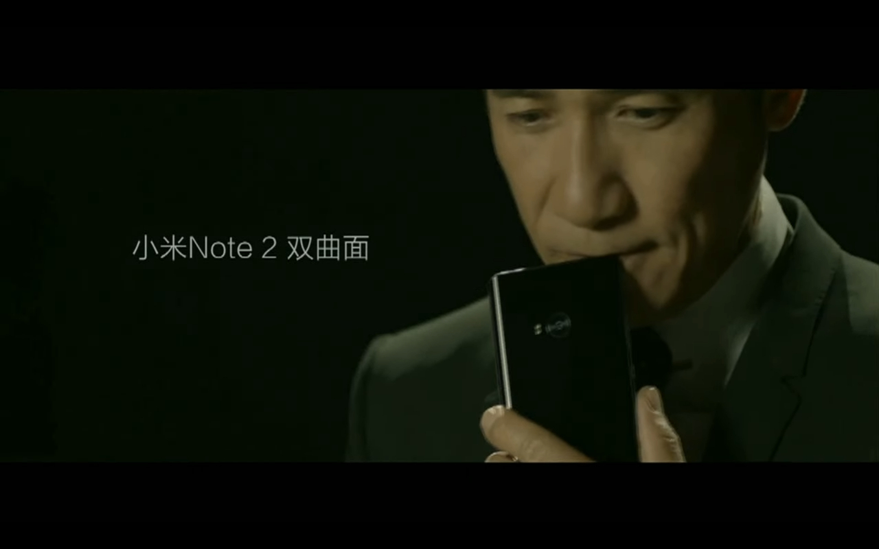 xiaomi-mi-note-2-is-officially-announced6