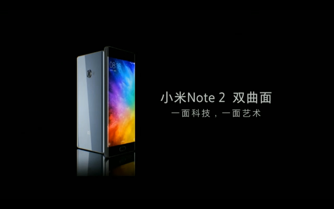 xiaomi-mi-note-2-is-officially-announced7