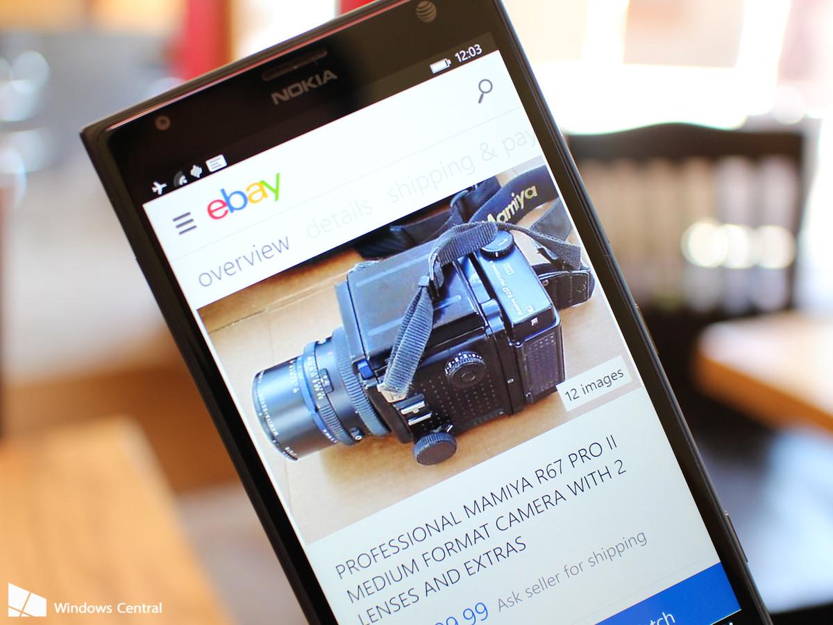 بزودی نرم افزار eBay از فروشگاه نرمافزاری ویندوزفون حذف خواهد شد