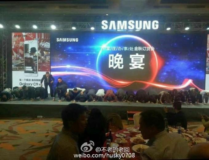 تعظیم مدیران سامسونگ بهمنظور عذرخواهی موجب عصبانیت مشتریان چینی این شرکت شده است