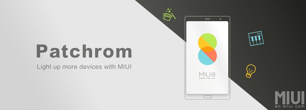 پچ رام MIUI 8 شیائومی منتشر شد: تجربهی MIUI 8 بر روی تلفنهای همراه هوشمند غیر شیائومی