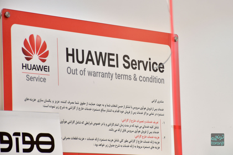 huawei-service-mashhad-18