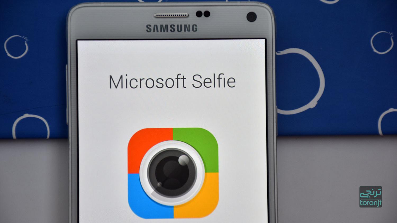 microsoft-selfie-1