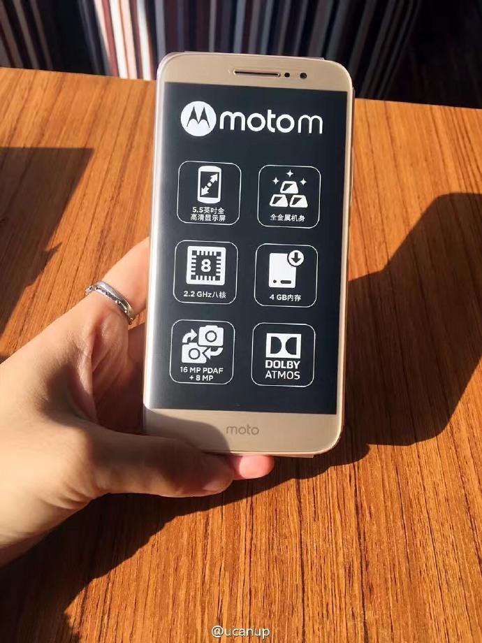 تصاویر جدیدی از Moto M منتشر شد