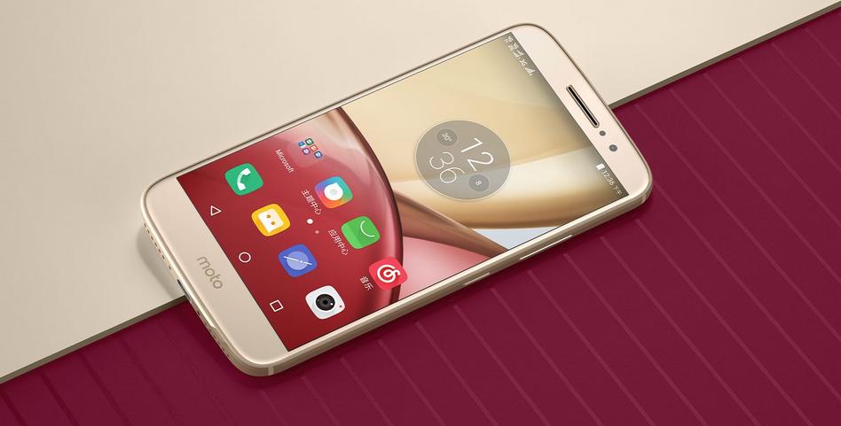 لنوو رسما Moto M را معرفی کرد; صفحه نمایش ۵٫۵ اینچی، پردازنده هشت هسته ای، ۴ گیگ رم