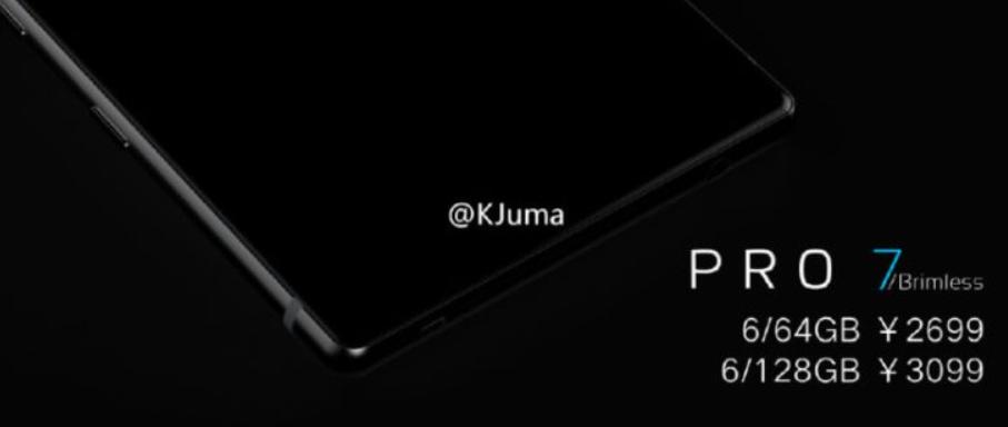گوشی Meizu Pro 7