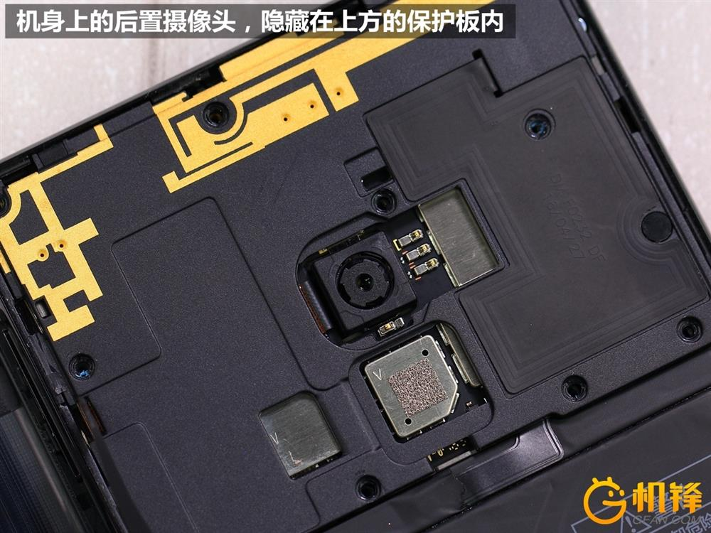 xiaomi-mi-mix-teardown_10