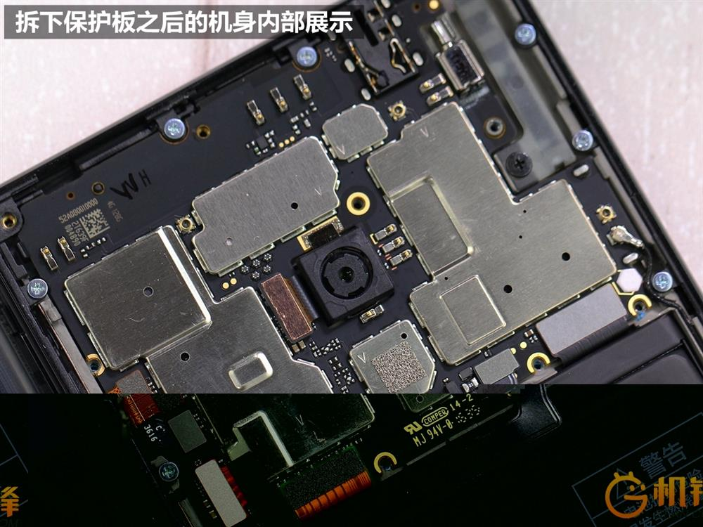 xiaomi-mi-mix-teardown_13