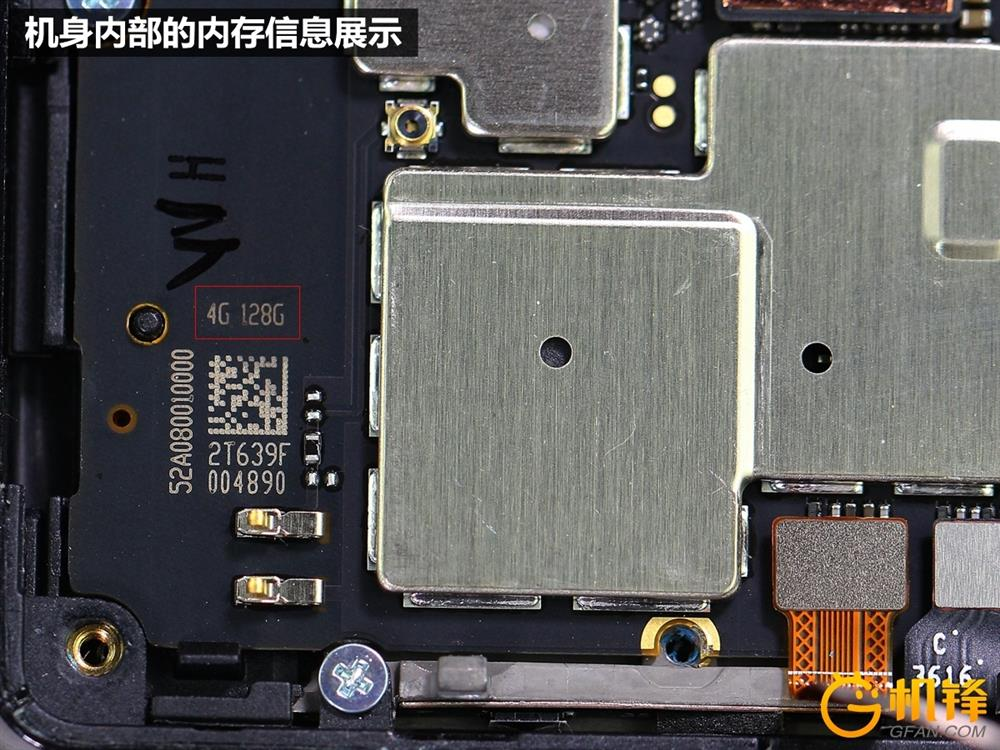 xiaomi-mi-mix-teardown_14