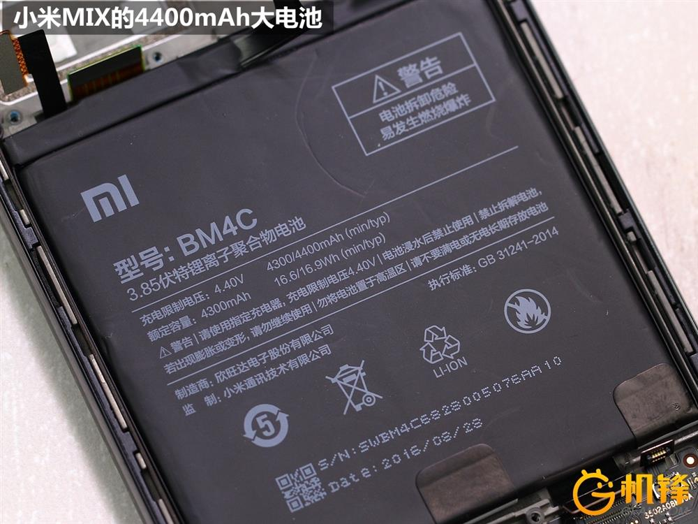 xiaomi-mi-mix-teardown_27