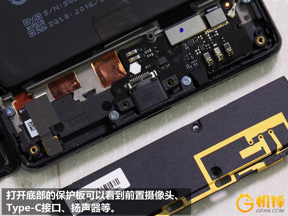 xiaomi-mi-mix-teardown_7