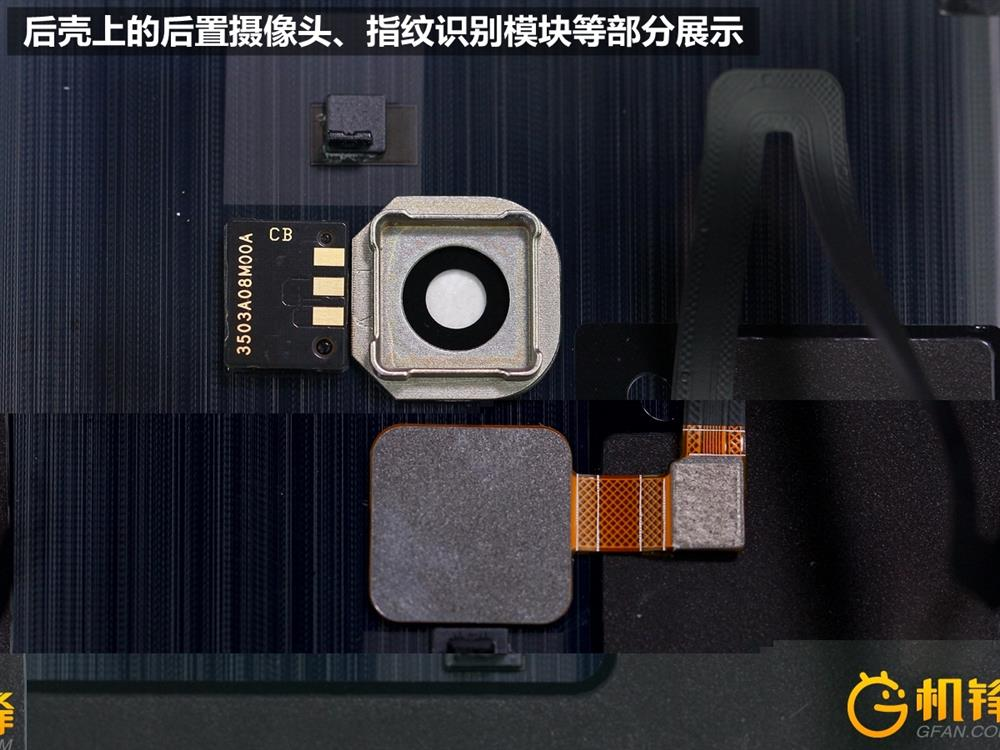 xiaomi-mi-mix-teardown_9