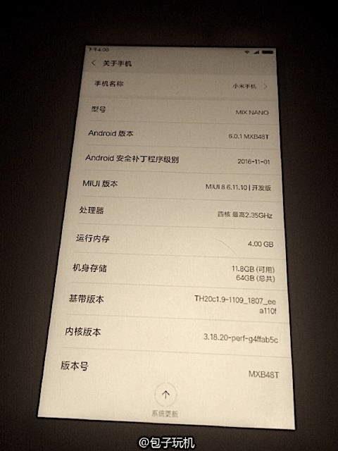 xiaomi-mi-mix-nano-1-480x640