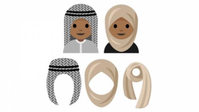 شکلک «زن با حجاب» از سال آینده به موبایلها اضافه میشود