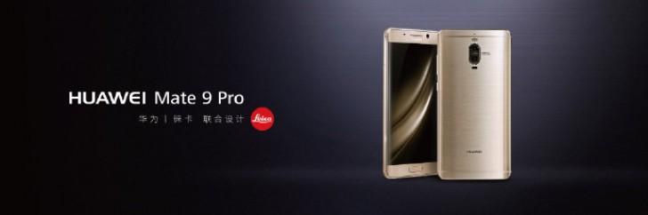 هواوی Mate 9 Pro