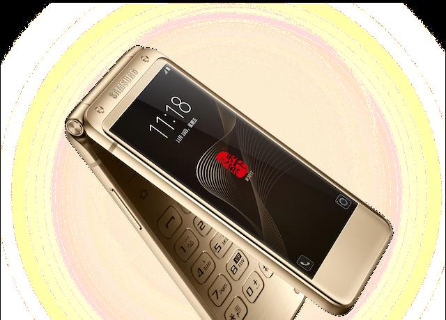 سامسونگ W2017 رسما معرفی شد: موبایل هوشمند تاشو با اسنپدراگون ۸۲۰ و قیمت ۳۰۰۰ دلار