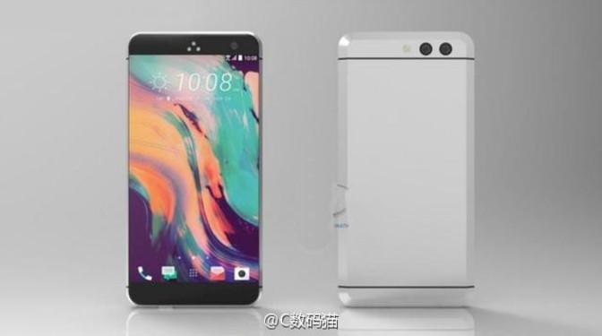 اچ تی سی ۱۱ (HTC 11) با نمایشگر بدون حاشیه و حافظه رم ۸ گیگابایت؟