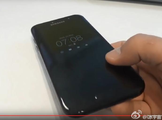 (Galaxy A5 (2017