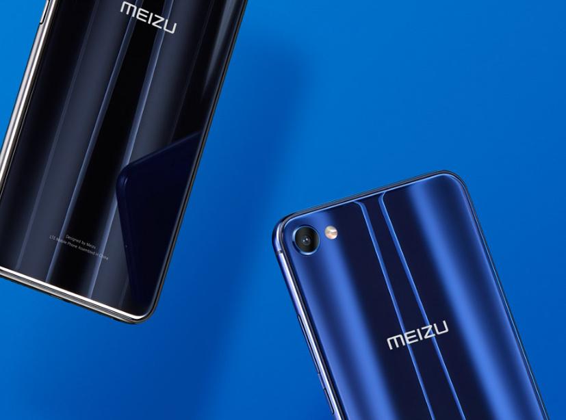 گوشی میزو M3X