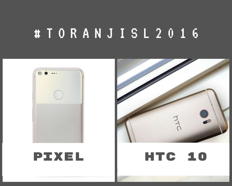 toranjisl2015-28