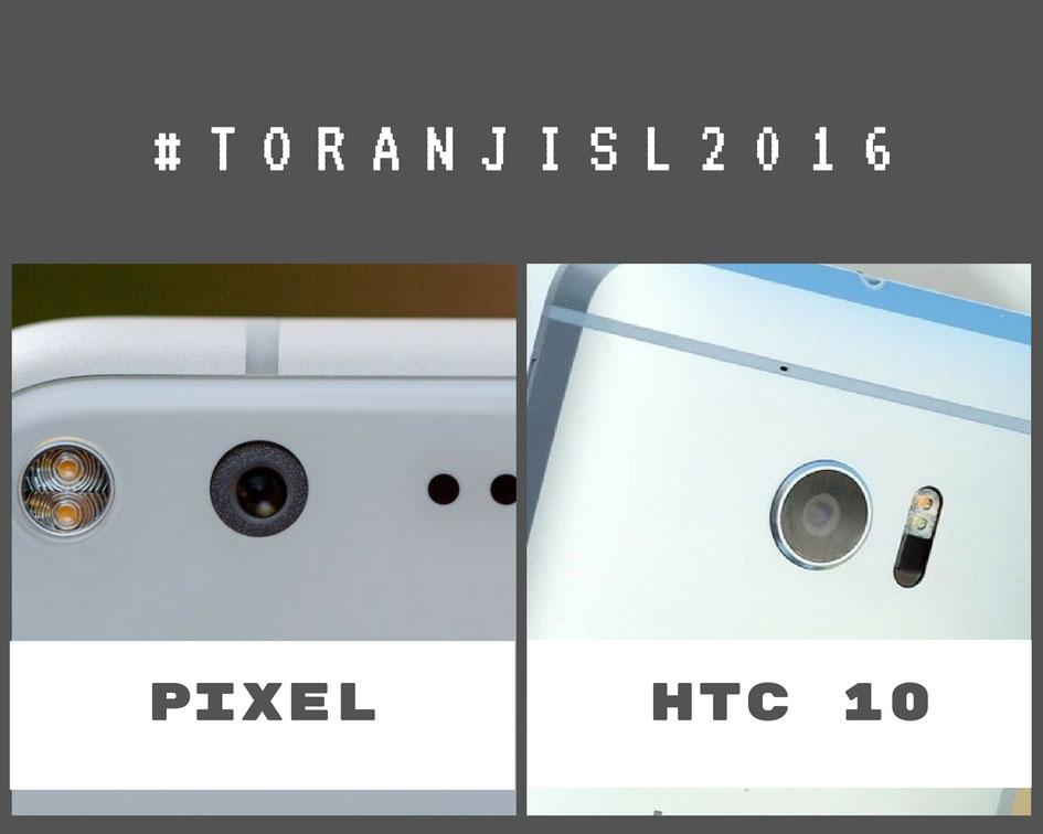 toranjisl2015-29