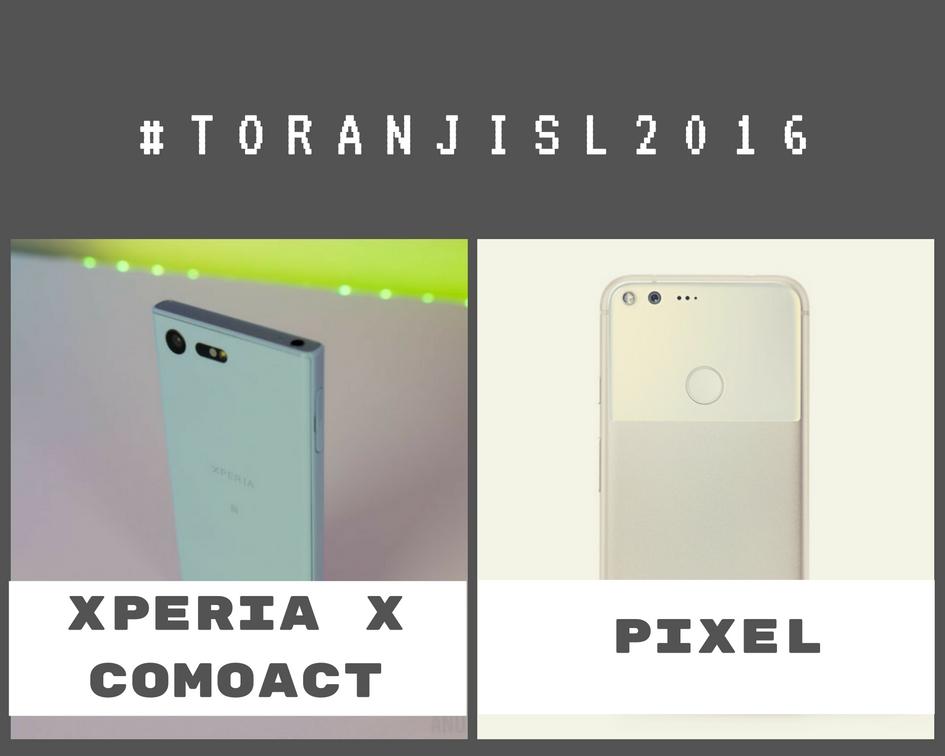 toranjisl2015-4