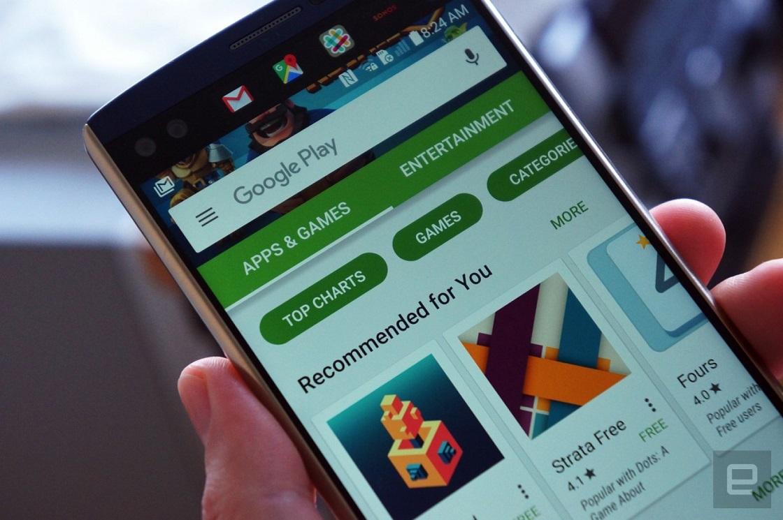 گوگل به دنبال کم حجمسازی بیشتر به روزرسانی اپلیکیشنهای اندروید است