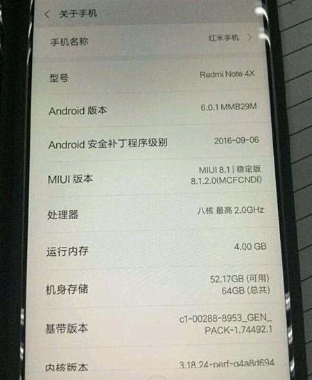 گوشی هوشمند Redmi Note 4X