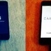 iphone-restore-header-done