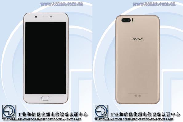 گوشی imoo C1 تاییدیهی TENNA را دریافت کرد