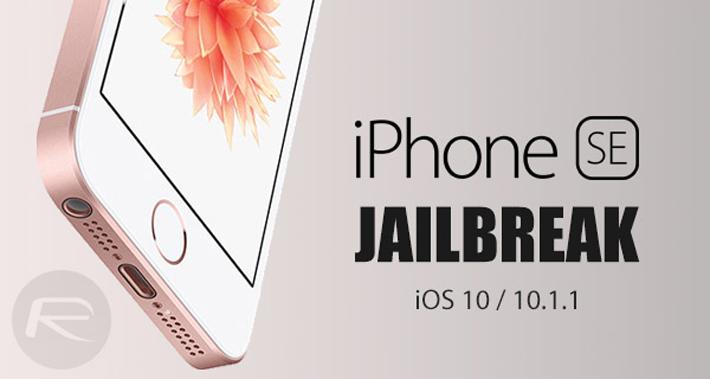 جیلبریک iOS ۱۰ و ۱۰٫۱٫۱ iOS
