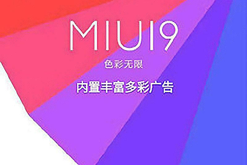 آپدیت اندروید ۷ شیائومی با IMUI 9 به زودی از راه خواهد رسید