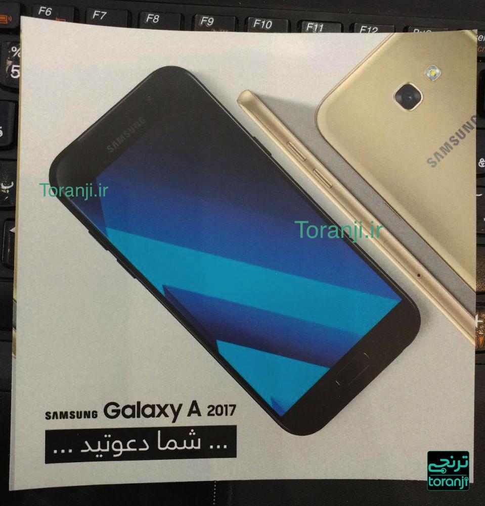 داغ: تصویر اختصاصی ترنجی از سامسونگ گلکسی ای ۷ ۲۰۱۷ (Samsung Galaxy A7 2017)