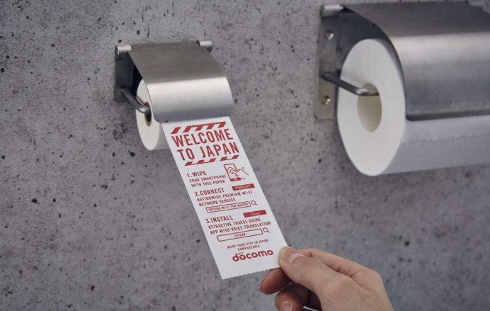 چه طور بدون «دستمال توالت مخصوص گوشی هوشمند» زندگی میکنید!؟
