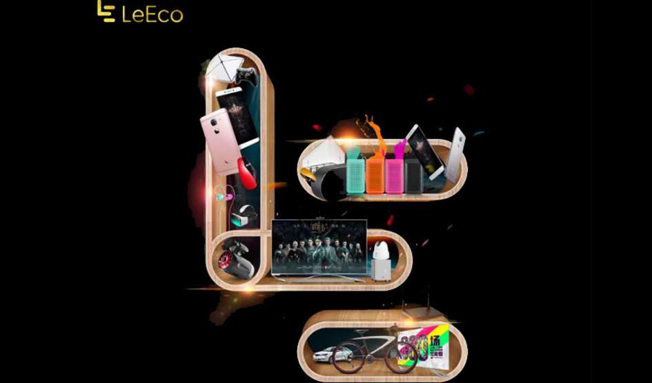 لیکو و کسب سرمایه ۲٫۱۸ میلیارد دلاری