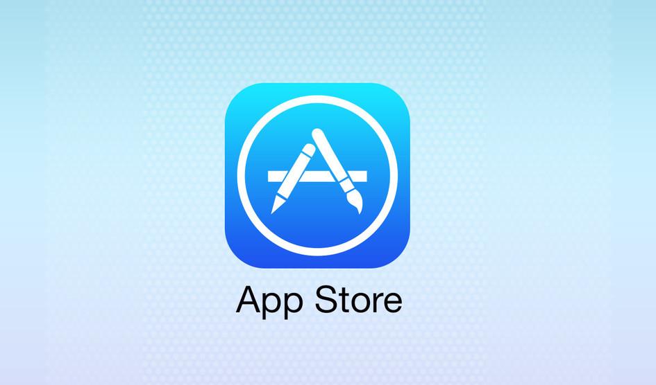 اپل شروع به حذف اپلیکیشنهای ایرانی از اپ استور کرد!