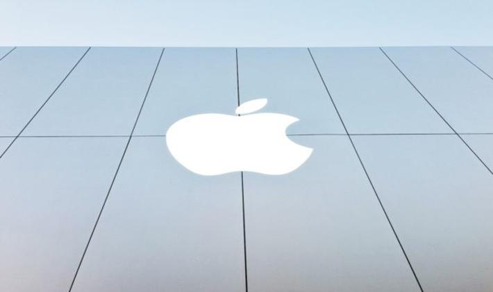 اپل و تشکیل پرونده نظارتی برای عملکرد ضعیف تیم کوک در سال ۲۰۱۶ ..!