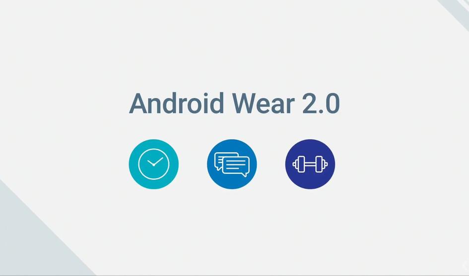 اندروید ور ۲٫۰ اوایل ماه جاری منتشر می شود